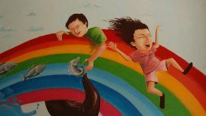 nostro dipinto